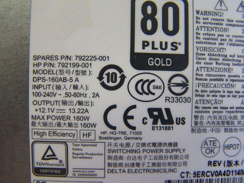 HP 792225-001