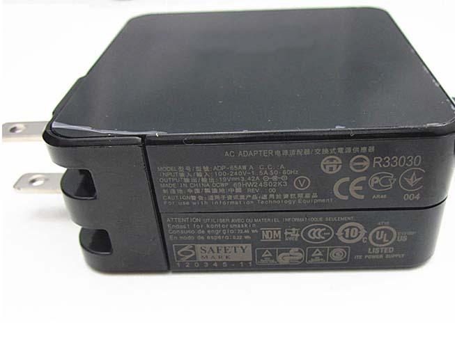 PA-1650-78 Laptop Adapter