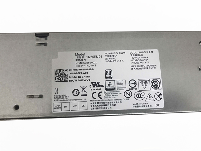 Dell HCWV2 Adapter