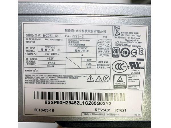 Lenovo PA2221-3