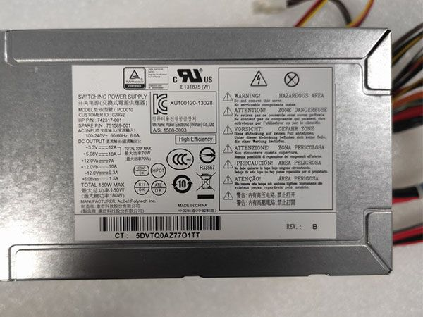 HP PCD010 PC Netzteil