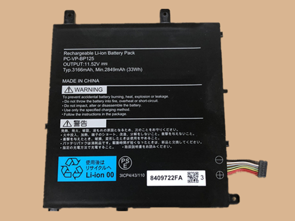 NEC PC-VP-BP125