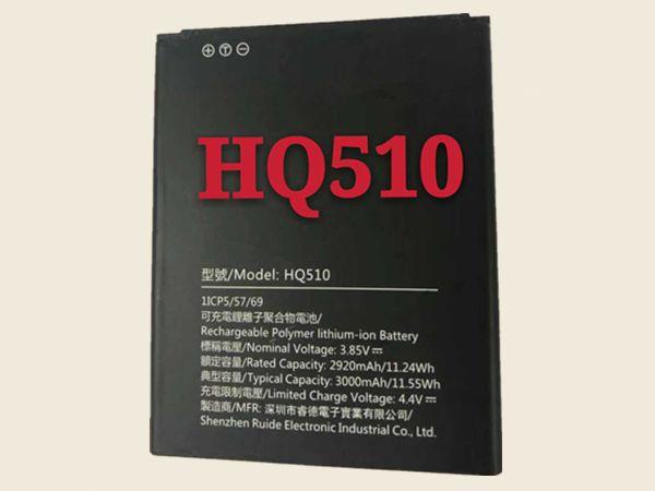 hq510 Akku
