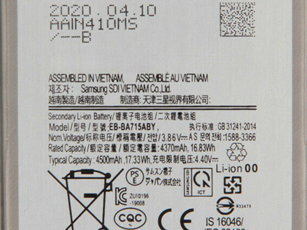 Samsung EB-BA715ABY