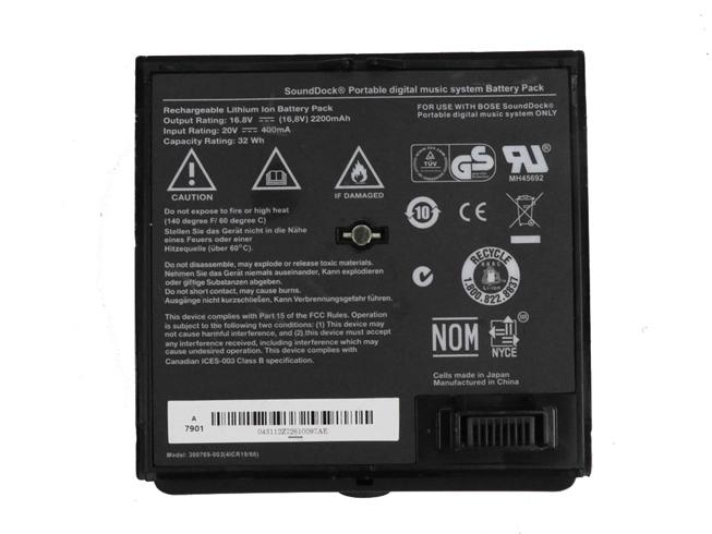 Bose 300769-003 batterie