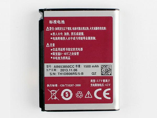 Samsung AB653850CC Handy akku