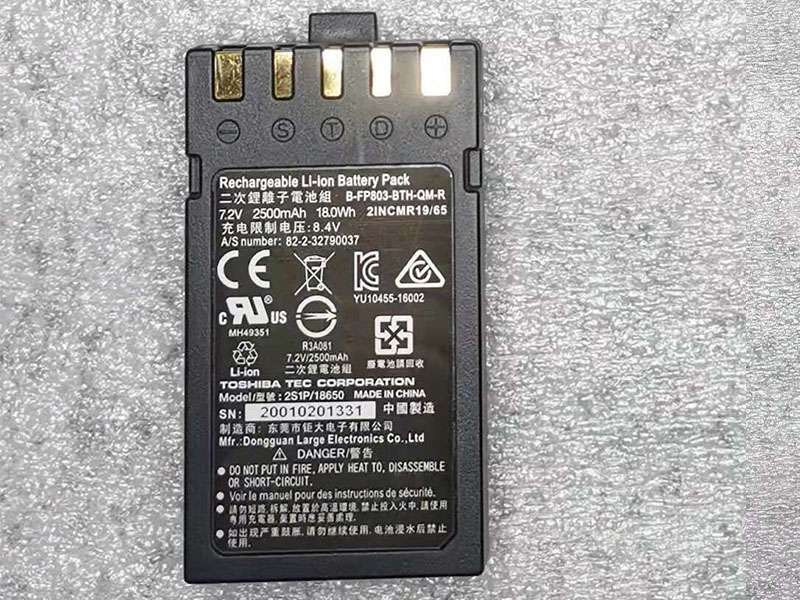B-FP803-BTH-QM-R