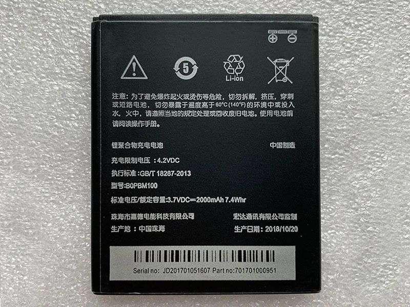 HTC B0PBM100 Akku
