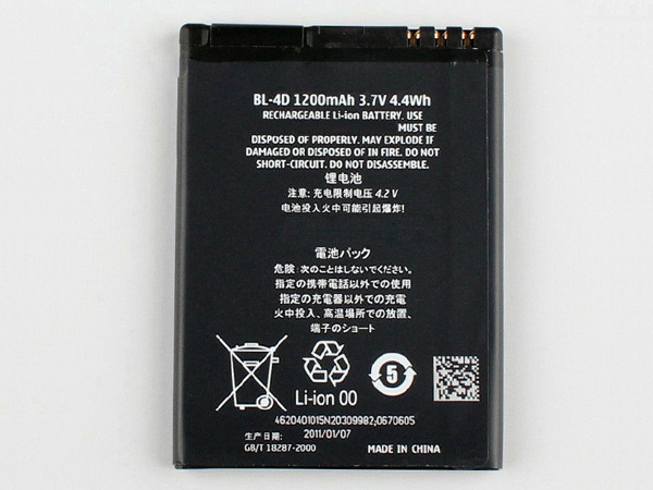 BL-4D