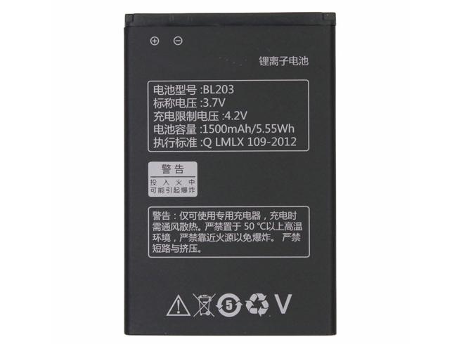Lenovo BL203 handy batterie