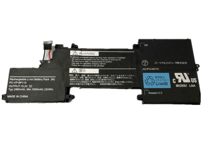 PC-VP-BP115