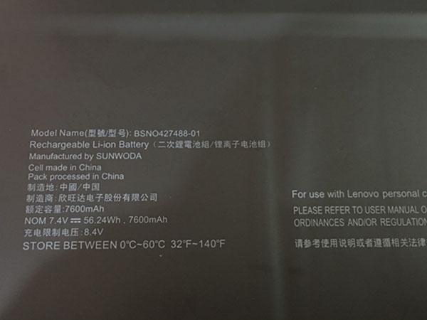 Lenovo BSNO427488-01