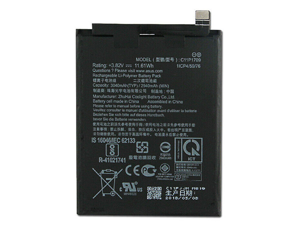 ASUS C11P1709 Handy akku