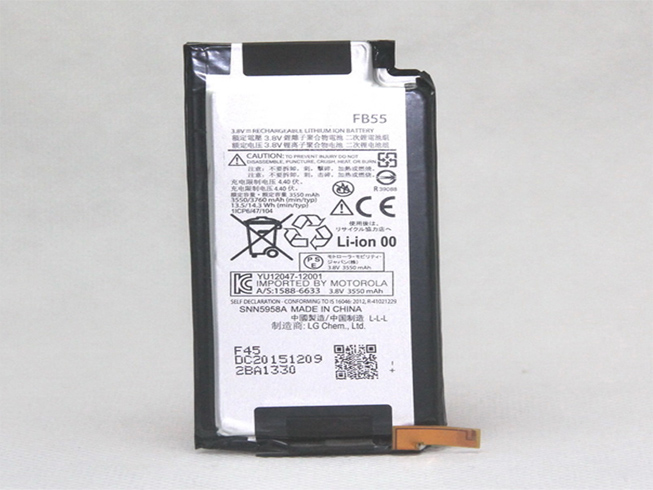 Motorola FB55 handy batterie