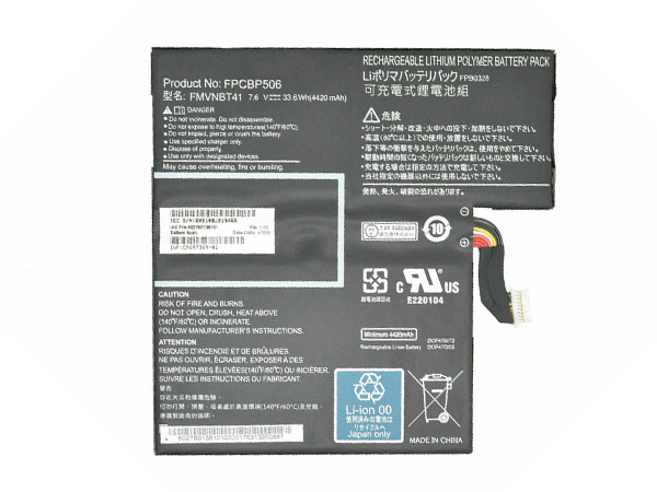 FPCBP506 Laptop Akku