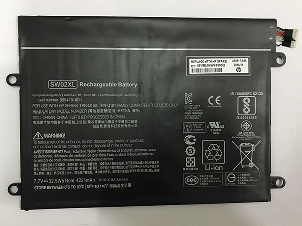 HP HSTNN-IB7N laptop batterie