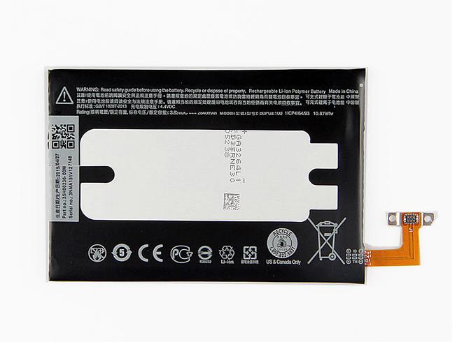 HTC B0PGE100 Akku