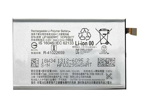 LIP1660ERPC Akku