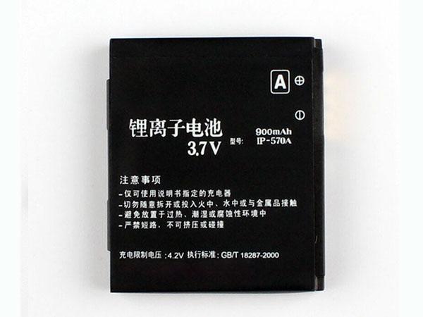 LGIP-570A