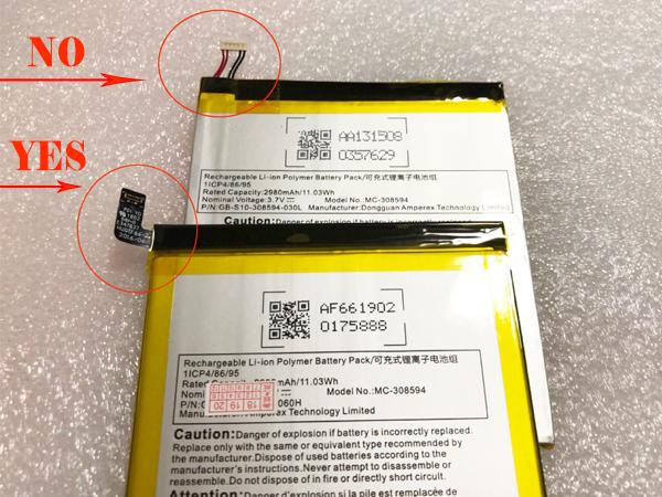 Amazon MC-308594