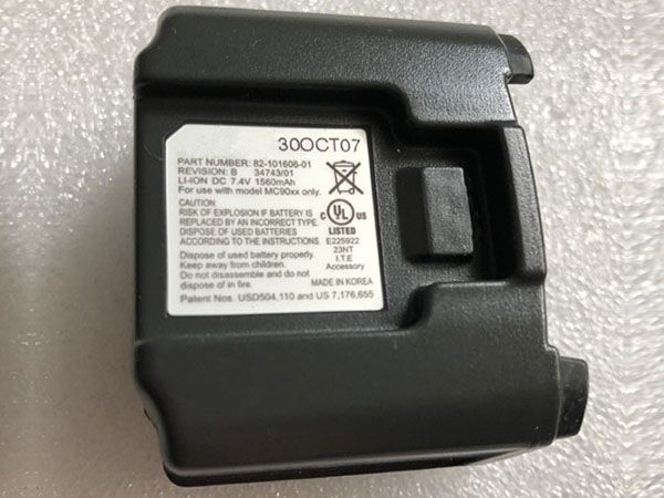 Motorola 21-65587-03 Akku
