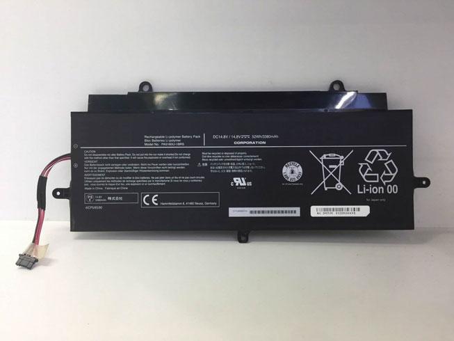 PA5160U-1BRS Laptop Akku