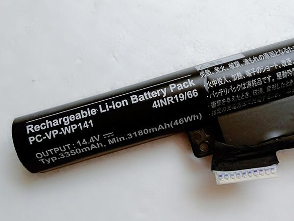 NEC PC-VP-WP141