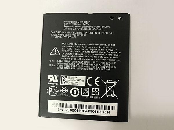 HP HSTNH-B19C-S Handy akku