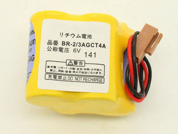 Panasonic A98L-0031-0025