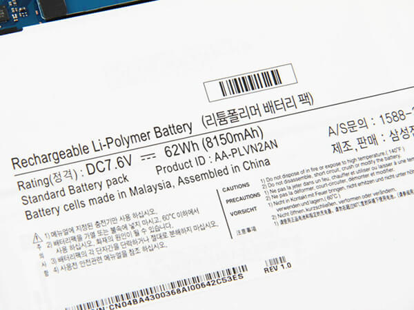 Samsung AA-PLVN2AN