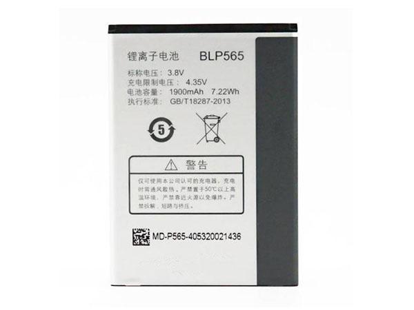 OPPO BLP565 Akku