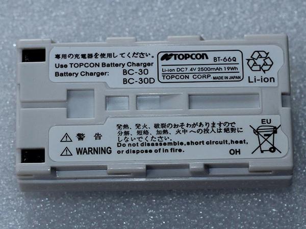 BC-30 Laptop Akku