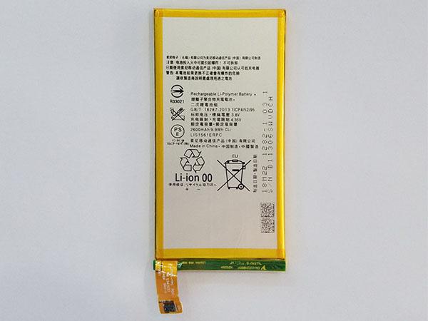 Sony LIS1561ERPC Akku